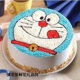 卡通蛋糕,天天�_心