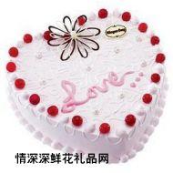 精品蛋糕,浪漫至爱