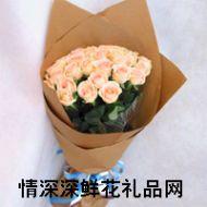 上海鲜花,一往情深