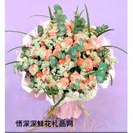 北京鲜花,心有灵犀
