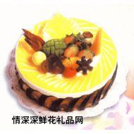 慕斯蛋糕,香橙慕斯(10寸)