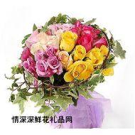 夫妻鲜花,五彩缤纷