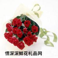 北京鲜花,请接受我的爱