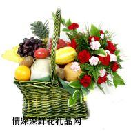 水果礼篮,幸福