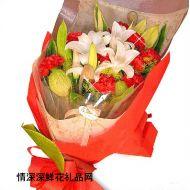 中秋节鲜花,温情无限