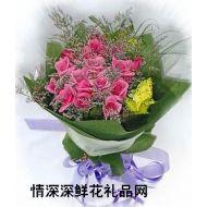 北京鲜花,紫红之恋