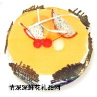 慕斯蛋糕,黄金浪漫(8寸)