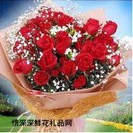 大连鲜花,爱你久久
