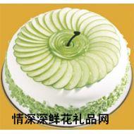 水果蛋糕,苹果恋曲(上海麦欧)