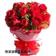 生日鲜花,唯爱-生日鲜花