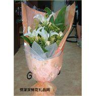 亲情鲜花,最最亲愛