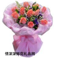 七夕节鲜花,最幸福的人