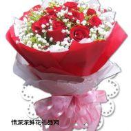 情人节鲜花,相伴永远