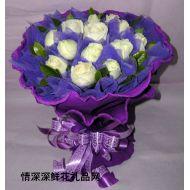玫瑰花,雍容华贵