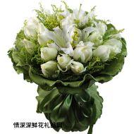 生日鲜花,永远有你