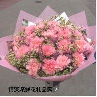 VIP鲜花,爱的力量