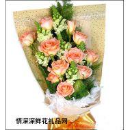 亲情鲜花,金色赞美诗