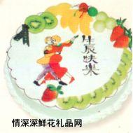 情人蛋糕,伴你今生(12寸)