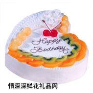 情人蛋糕,爱的港湾