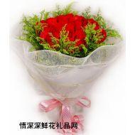 七夕节鲜花,爱永存-七夕特价