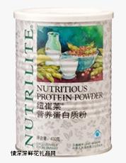 纽催莱,营养蛋白质粉