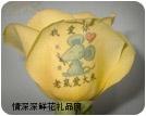 玫瑰颜色,黄玫瑰