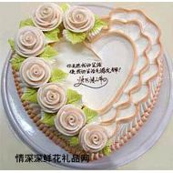 奶油蛋糕,浪漫花语(8寸)