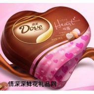 德芙巧克力,德芙心语巧克力(新款98g)