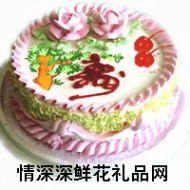 祝寿蛋糕,知足常乐
