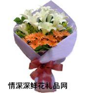 北京鲜花,心会和爱一起走