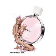 精品香水,Chanel/香奈儿 邂逅柔情女士淡香水50ML