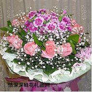 父亲节鲜花,快乐天使