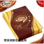 精美巧克力,德芙巧克力精心之选160克