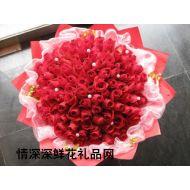 99/999玫瑰,亲蜜恋人