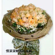 深圳鲜花,幸福永随