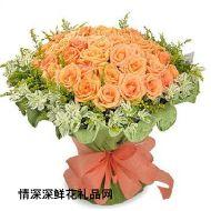 精品鲜花,至纯至爱