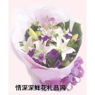 亲情鲜花,合家美满