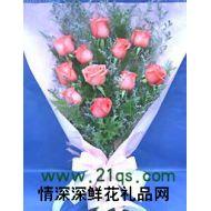 广州鲜花,一心一意