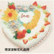 情人蛋糕,爱的自?#31069;?0寸)