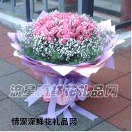 台湾鲜花,永远守护