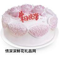 情人蛋糕,happy(10寸)