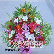 国庆节鲜花,万商云集