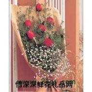 重庆鲜花,随缘