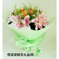 七夕节鲜花,美丽的日子