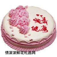 生日蛋糕,好心情