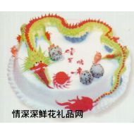 生肖蛋糕,有威望�I�д撸��)