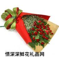 情人节鲜花,珍惜