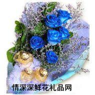 蓝色妖姬,爱的见证C