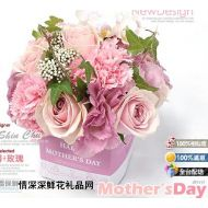 台湾鲜花,交心时刻