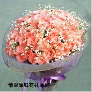 昆明鲜花,拥有完美